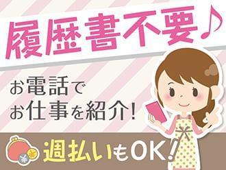 【社会保険あり】株式会社ニッソーネット 東京本社【保育】(T-1...