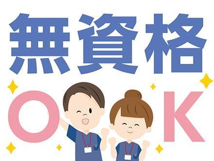 株式会社ニッソーネット 東京本社【介護】(T-104299)