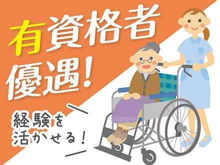 株式会社ニッソーネット 東京本社【介護】(T-110186)
