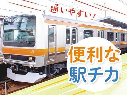 株式会社ニッソーネット 大阪本社【保育】(H-11025)