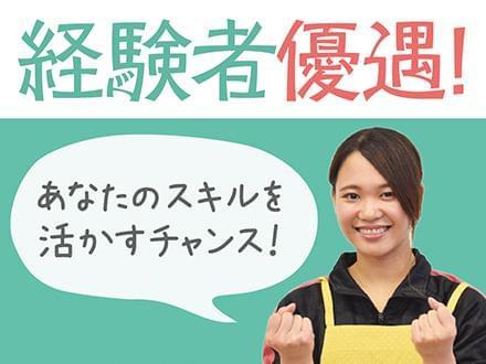 株式会社ニッソーネット 南大阪支社【保育】(M-3701)