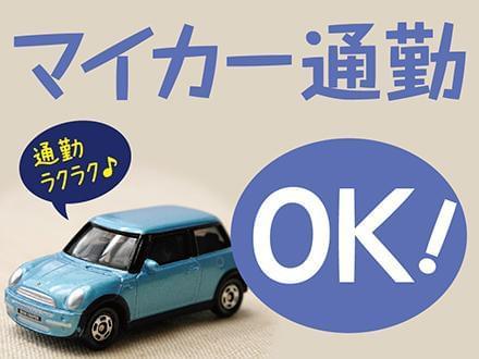 株式会社ニッソーネット 南大阪支社【介護】(M-10366)