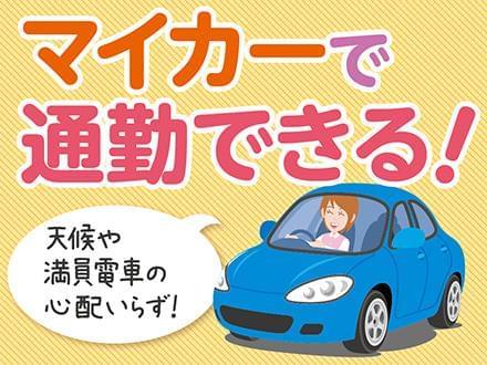 株式会社ニッソーネット 福岡支社【介護】(F-101204)