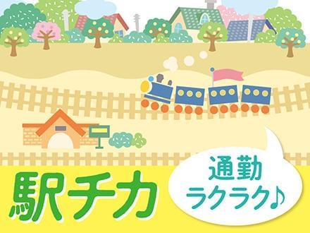 株式会社ニッソーネット 大阪本社【保育】(H-19306)
