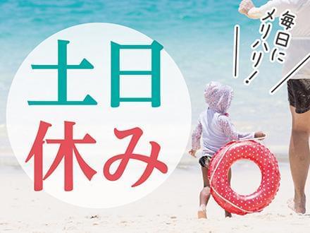 株式会社ニッソーネット 千葉支社【介護】(C-19058)