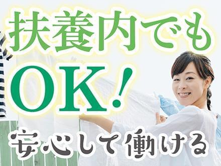 株式会社ニッソーネット 千葉支社【介護】(C-20927)