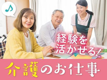 株式会社ニッソーネット 名古屋支社【介護】(NA-17631)