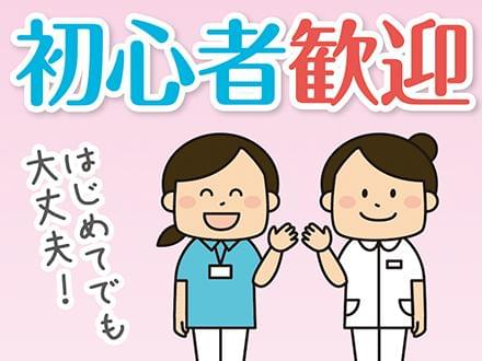 株式会社ニッソーネット 大阪本社【介護】(H-101569)