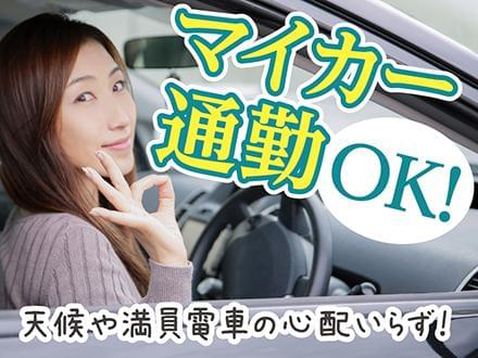 株式会社ニッソーネット 宇都宮支社【保育】(U-104370)