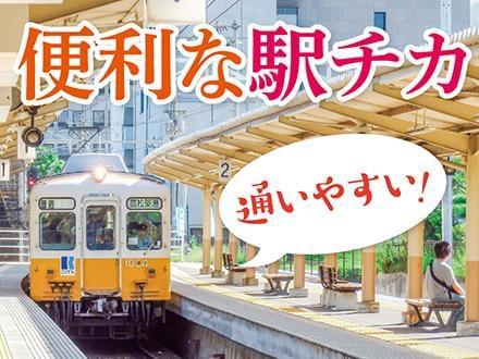 株式会社ニッソーネット 横浜支社【保育】(Y-4757)