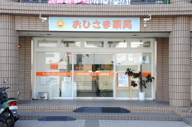 ≪宝塚店≫≪尼崎店≫をそれぞれご紹介☆地域医療に貢献できる、ヤリガイあるお仕事です!