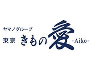東京きもの愛 - Aiko -