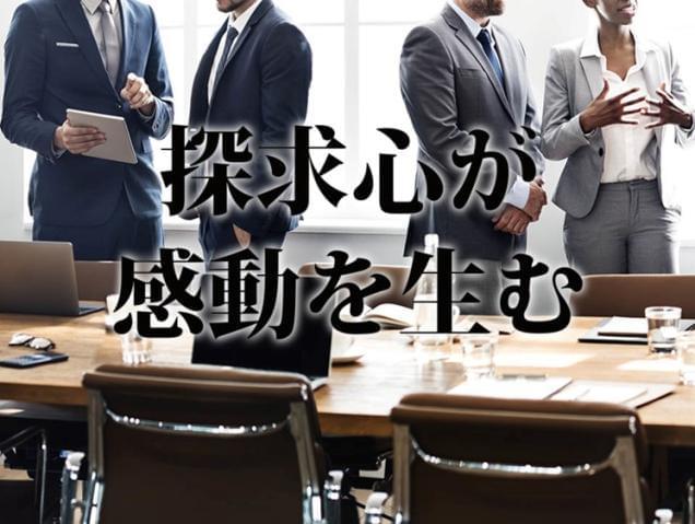 エヌフード株式会社