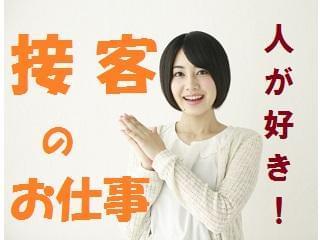 株式会社ジャパンプロスタッフ
