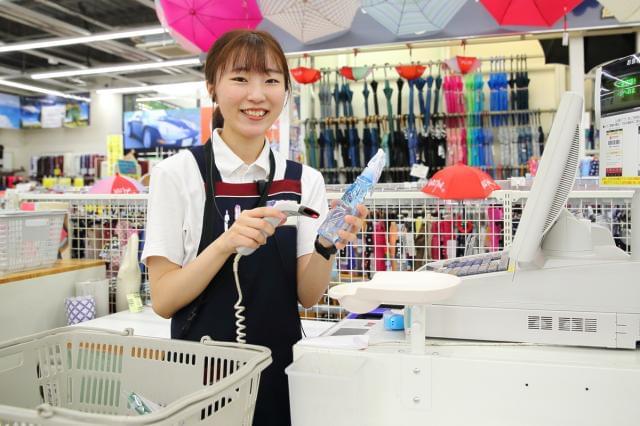 ホームセンター 山新小名浜店