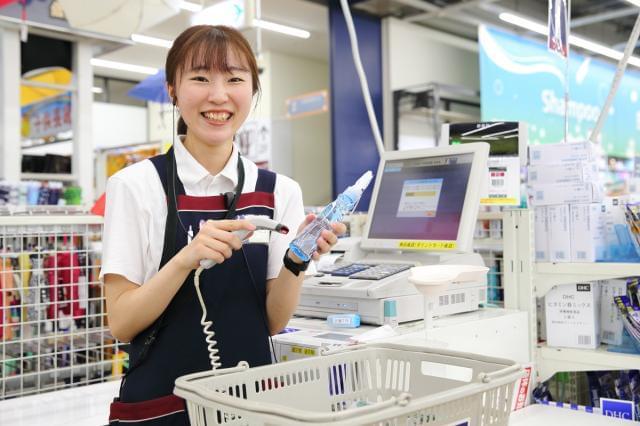 ホームセンター 山新常陸太田店