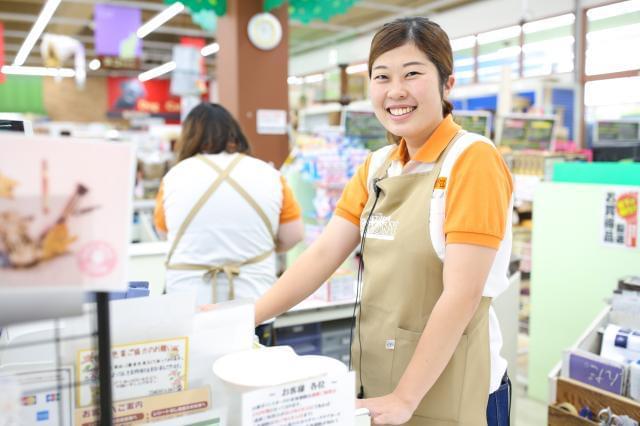 山新ペットアイランド・トモニー 水戸店