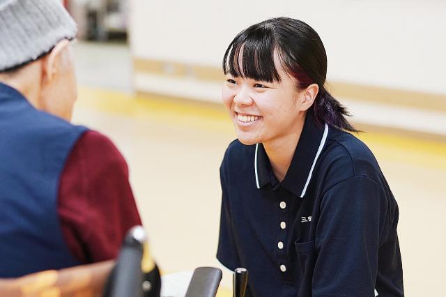 障害者支援施設 三田療護園