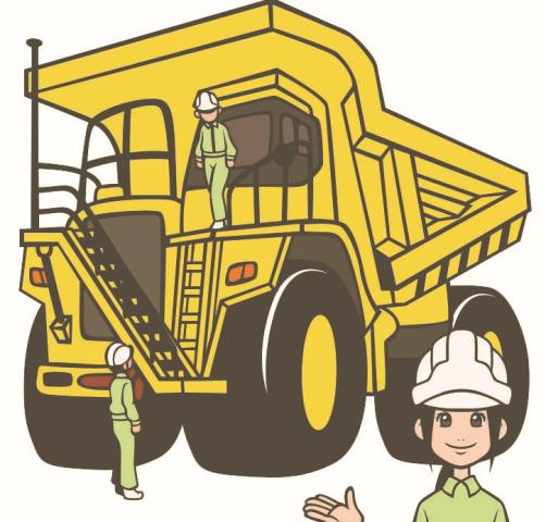 五月女鉱業 株式会社