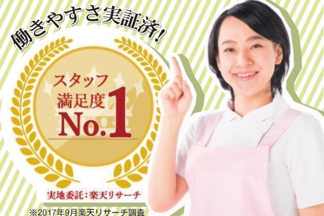 (株)ウィルオブ・ワーク MS西 宮崎支店