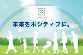 (株)ウィルオブ・ワーク MS東 水戸支店