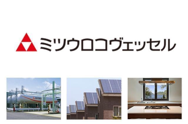 株式会社ミツウロコヴェッセル 南関東支店