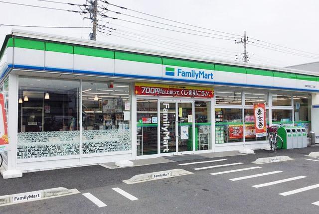 永田商事㈱はファミマを7店舗経営中! 気軽に相談出来る仲間がたくさんいます★
