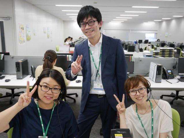 りらいあコミュニケーションズ株式会社 関西支社/1607000029