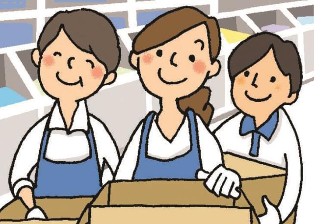 手厚い待遇とゆとりのある勤務体制を整備!無理なく活躍できる職場です。