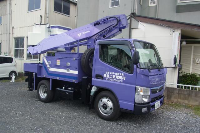 村田電気工業株式会社の求人情報
