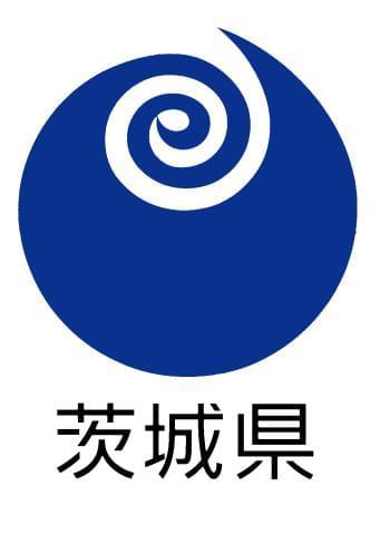 """茨城県""""平成30年度戦略分野雇用創造促進事業""""を展開中。 最長3ヵ月の実務研修で正社員雇用へ。"""