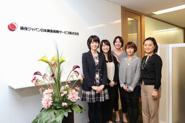 『損保ジャパン日本興亜保険サービス』でアソシエイト募集。事務職なので収入も安定します。