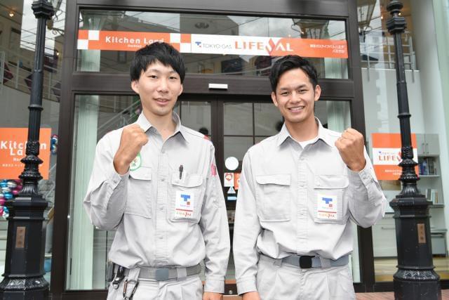 """CMなどでもよく目にする""""東京ガスライフバル""""が活躍の場!八王子市全域19万戸を担当しています。"""