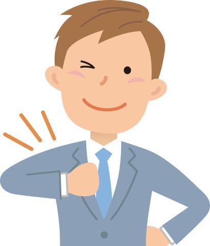 20-30代の男性が活躍する活気の溢れる職場です!