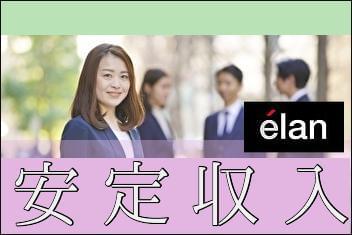 株式会社エラン_35926