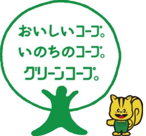 幅広い年代が活躍中!福岡県子育て応援宣言企業です。