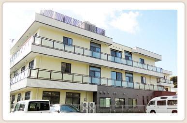 住宅型老人ホーム エルダーホームケア西鎌倉