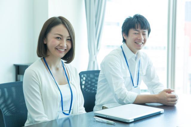 ニッセイ・ビジネス・サービス株式会社