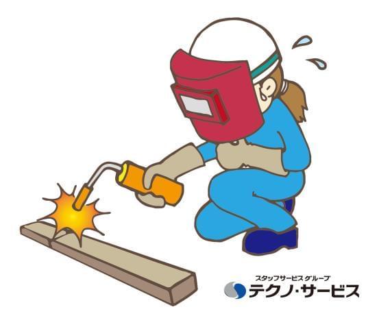 株式会社テクノ・サービス/お仕事No/0519892