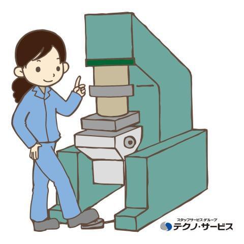 株式会社テクノ・サービス(04)/お仕事No/0565966