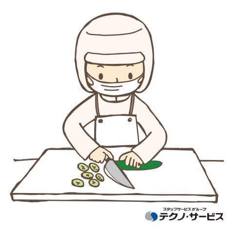 株式会社テクノ・サービス/お仕事No/0592452