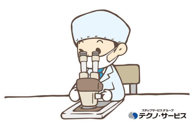 株式会社テクノ・サービス 埼玉エリア(03)