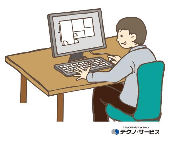 株式会社テクノ・サービス 神奈川エリア(01)