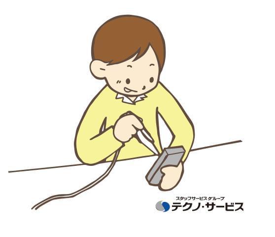 株式会社テクノ・サービス/お仕事No/0516206