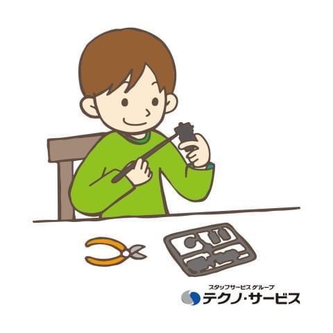 株式会社テクノ・サービス/お仕事No/0550546