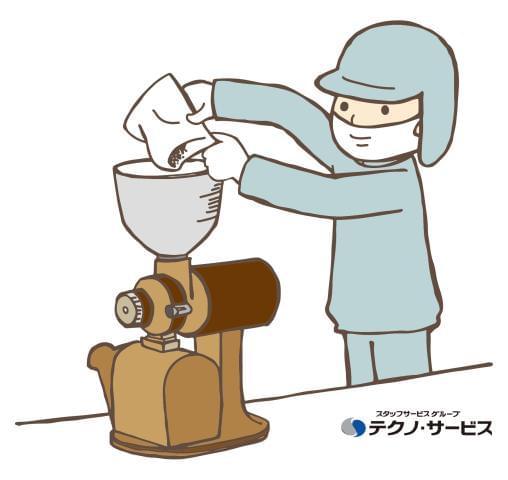 株式会社テクノ・サービス(04)/お仕事No/0568133