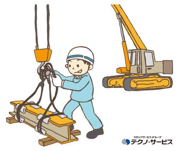 株式会社テクノ・サービス(04)/お仕事No/0583436