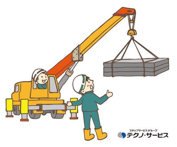 株式会社テクノ・サービス 神奈川エリア(03)の求人画像