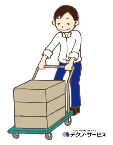 株式会社テクノ・サービス/お仕事No/0443028