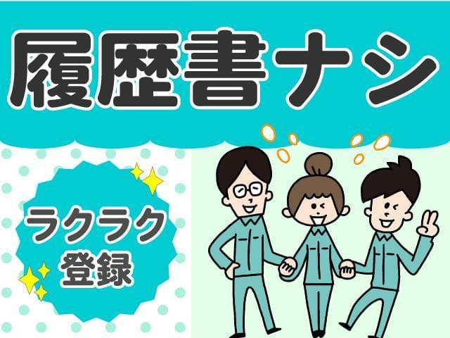 株式会社テクノ・サービス 兵庫県エリア(01)